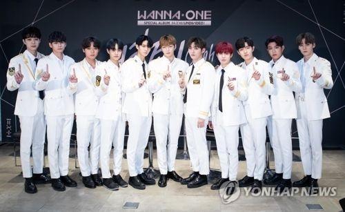 【Wanna One】「Light」歌詞 カナルビ 日本語訳 意味 解説