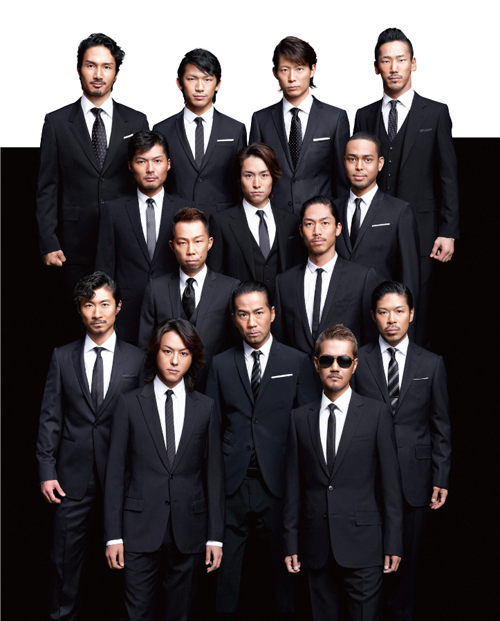 EXILE / STEP UP