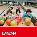 SHISHAMO「ねぇ、」