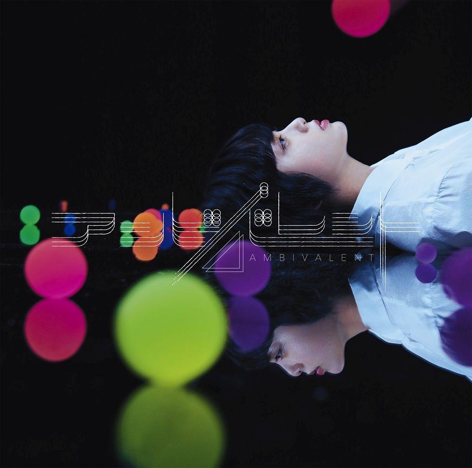 欅坂46「I'm out」