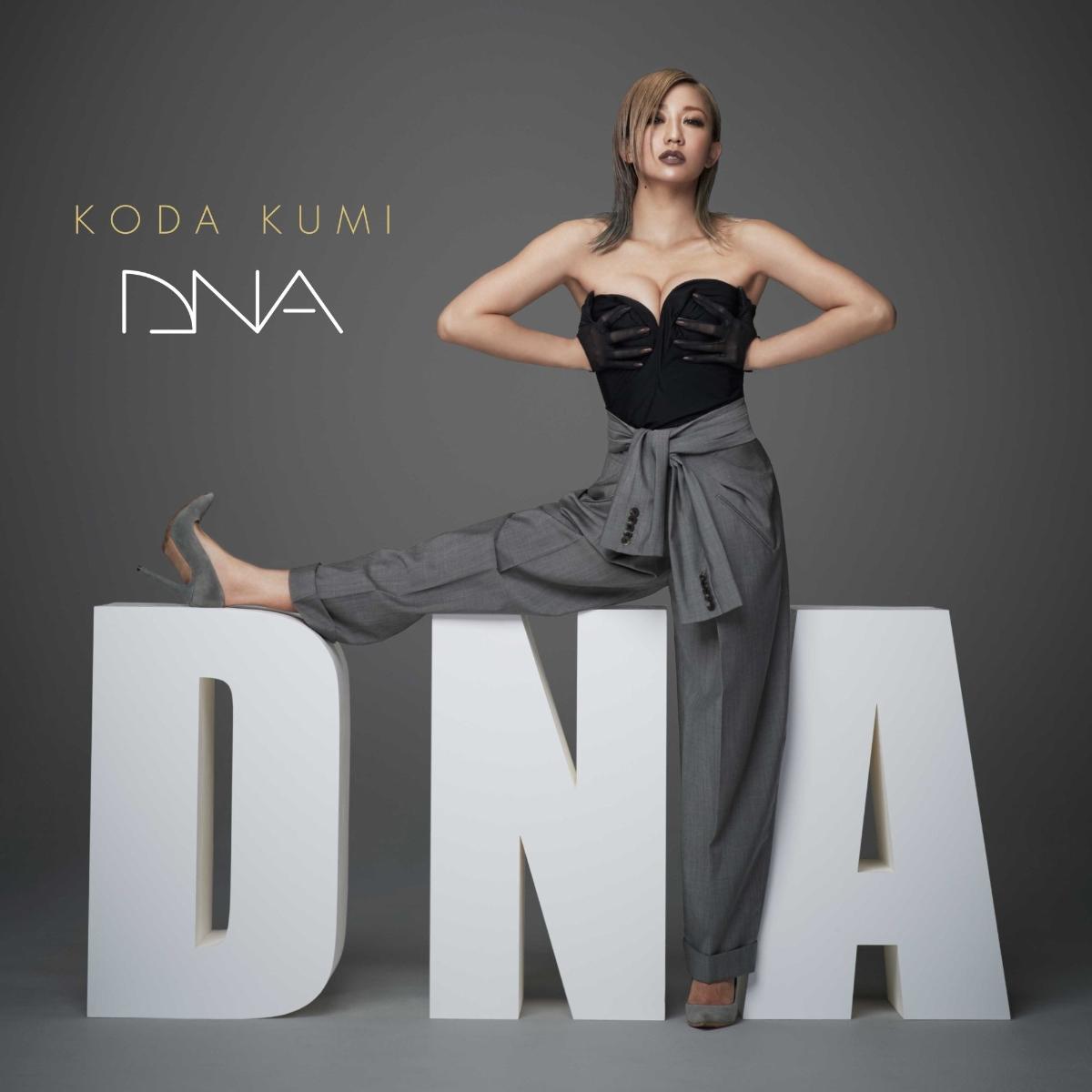倖田來未 DNA