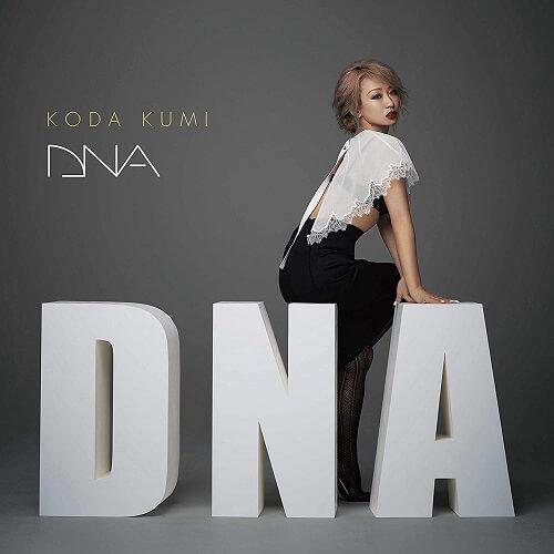 Kumi-Koda-Pin Drop