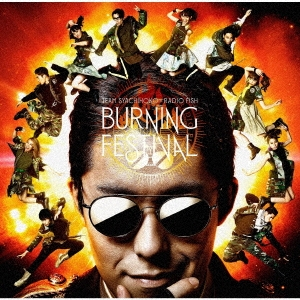 しゃちほこ×RADIO FISH「BURNING FESTIVAL」