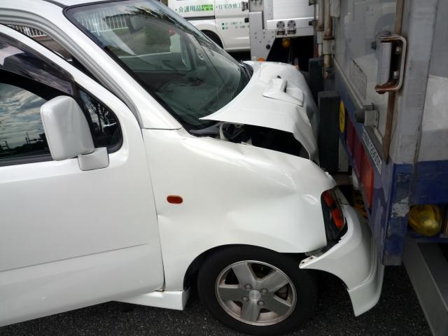 接近事故 保険金詐欺