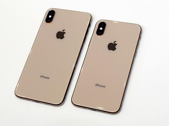 iPhone  オンラインとショップの価格比較