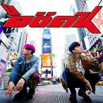 松下優也 feat.SHUN「OOAK (One Of A Kind)」