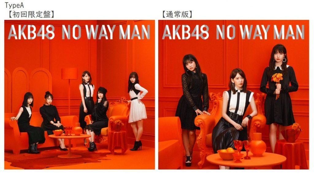 AKB48「わかりやすくてごめん」
