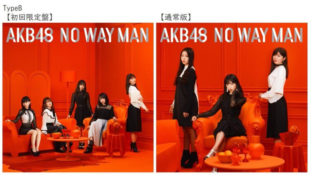 AKB48「それでも彼女は」