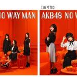 AKB48「おはようから始まる世界」
