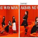 AKB48「最強ツインテール」