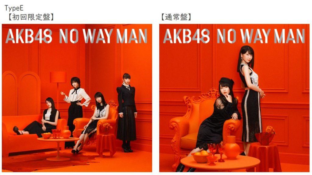 AKB48「夢へのプロセス」