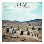 GLAY-YOUR SONG