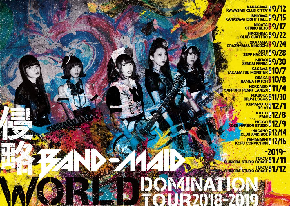 BAND-MAID「glory」