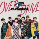 FANTASTICS「OVER DRIVE