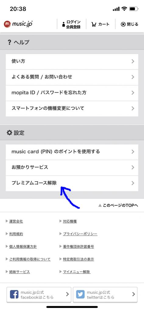 music.jp-kaiyaku