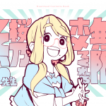 GYARI(ココアシガレットP)「無限にホメてくれる桜乃そら先生」