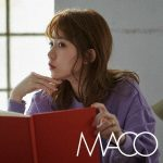 MACO 交換日記