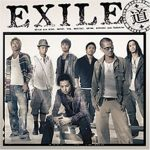 EXILE「道」
