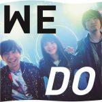 いきものがかり「WE DO」